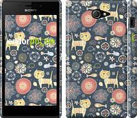 """Чехол на Sony Xperia M2 D2305 Котята v4 """"1224c-60"""""""