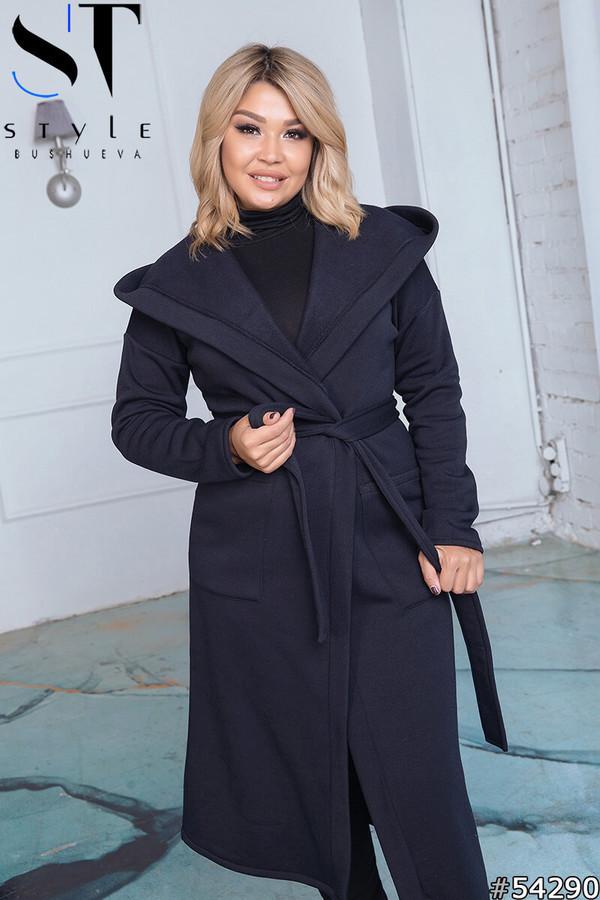 Пальто жіноче демісезонне синє великі розміри: 50-52,54-56,58-60