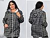 Кардиган жіночий трикотажний на флісі, з 48-56 розмір