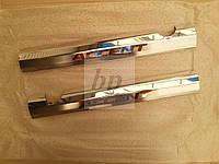Защитные хром накладки на внутренние пороги (на пластик) hyundai accent/solaris (хюндай акцент/солярис 2011+)