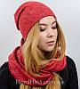 "Комплект ""Ангора Линда люрекс"", шапка+снуд, (Красный), фото 2"