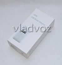 Зарядное для ipad 2,1A 5,1V usb, фото 3