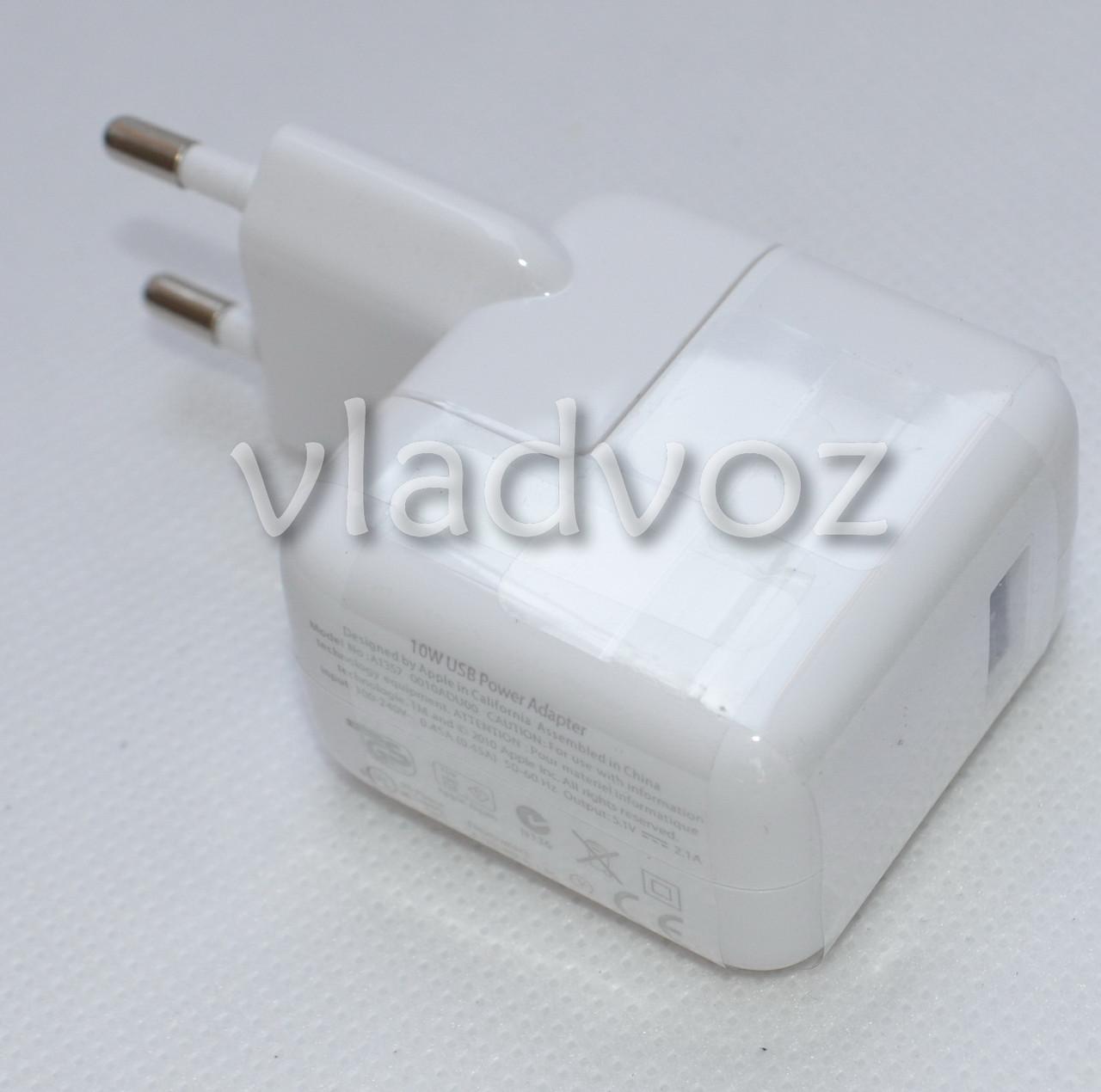 зарядное для ipad