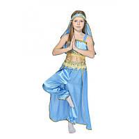 Детский карнавальный костюм Восточной красавицы голубой