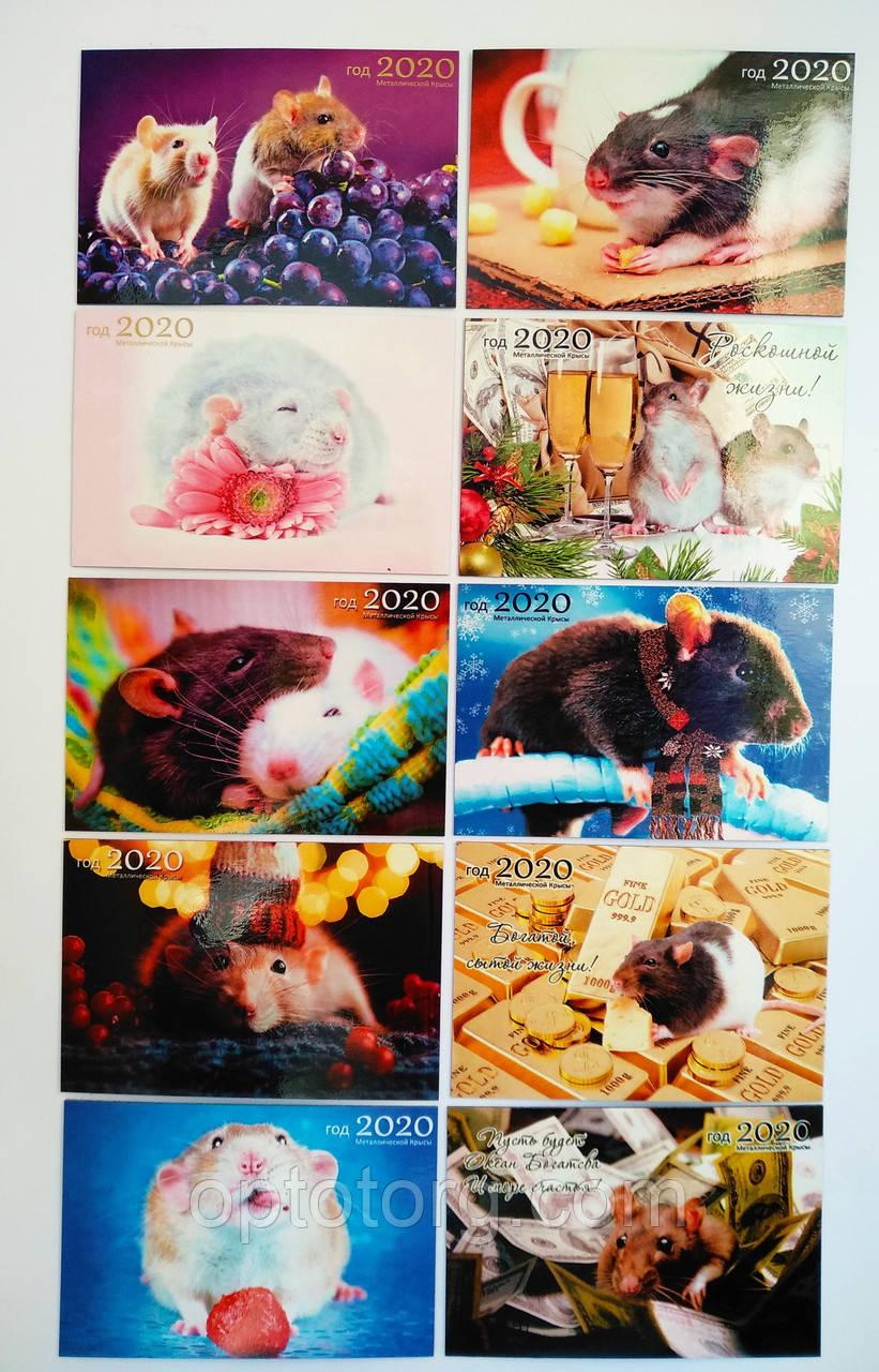 Магниты на холодильник  Реклама Год Крысы 9*6 микс