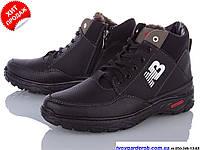 Мужские зимние ботинки р40 (код 1100-00)