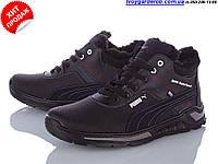 Мужские зимние ботинки р41-44 (код 2920-00)