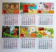 Календарь магнит на холодильник Год Крысы 2020 года  малый 11,5*8,5 см микс