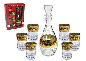 Набор для виски Pasabahce EAV08-1161/837