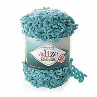 Alize Puffy Fine Ombre Batik № 7246