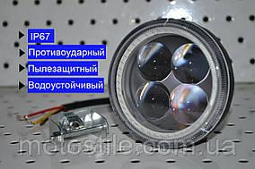 Дополнительная светодиодная фара с белым габаритным светом RBK-106