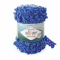 Alize Puffy Fine Ombre Batik № 7280