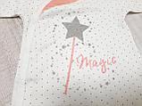 "Комплект ""Magic""(боди, ползунки, шапочка)  TM Merry Bee, фото 3"