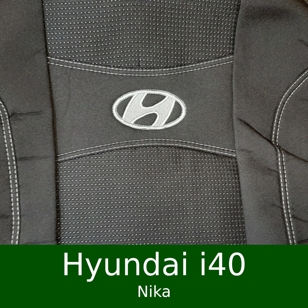 Чехлы на сиденья Hyundai i40 2011- (Nika)