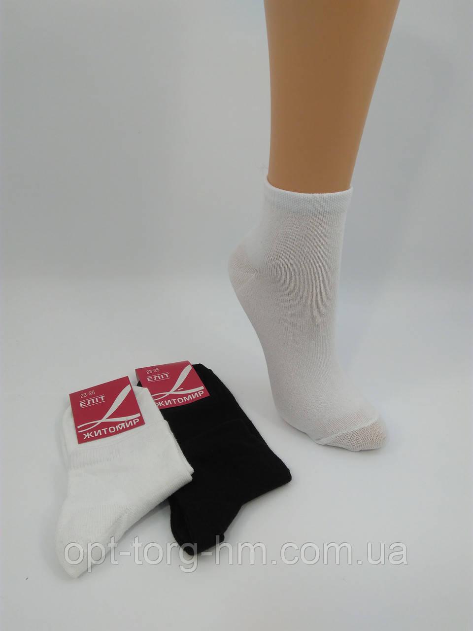 Женские носки стрейч  (2 цвета)