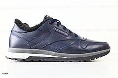 Мужские зимние кроссовки на меху синие 42