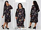 Женское платье Линия 54-64 размер №7385, фото 3