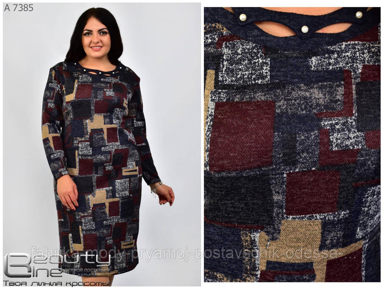 Женское платье Линия 54-64 размер №7385