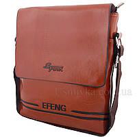 Молодежная мужская сумка через плечо Gungahin