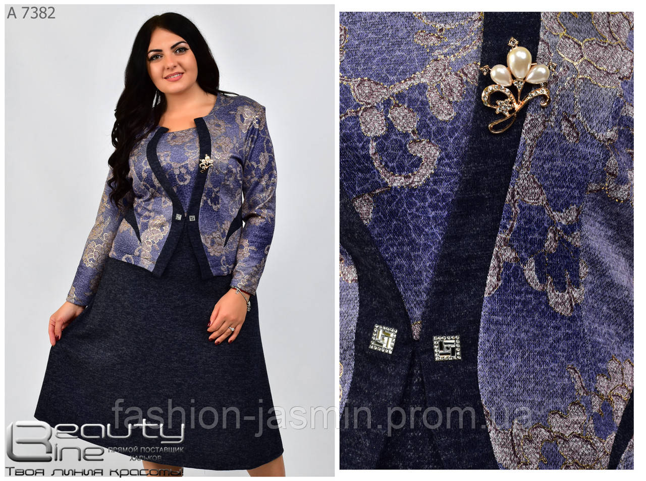Женское платье Линия 62-72 размер №7382