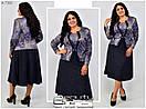 Женское платье Линия 54-60 размер №7382, фото 3