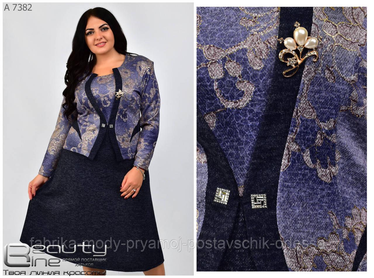 Женское платье Линия 54-60 размер №7382