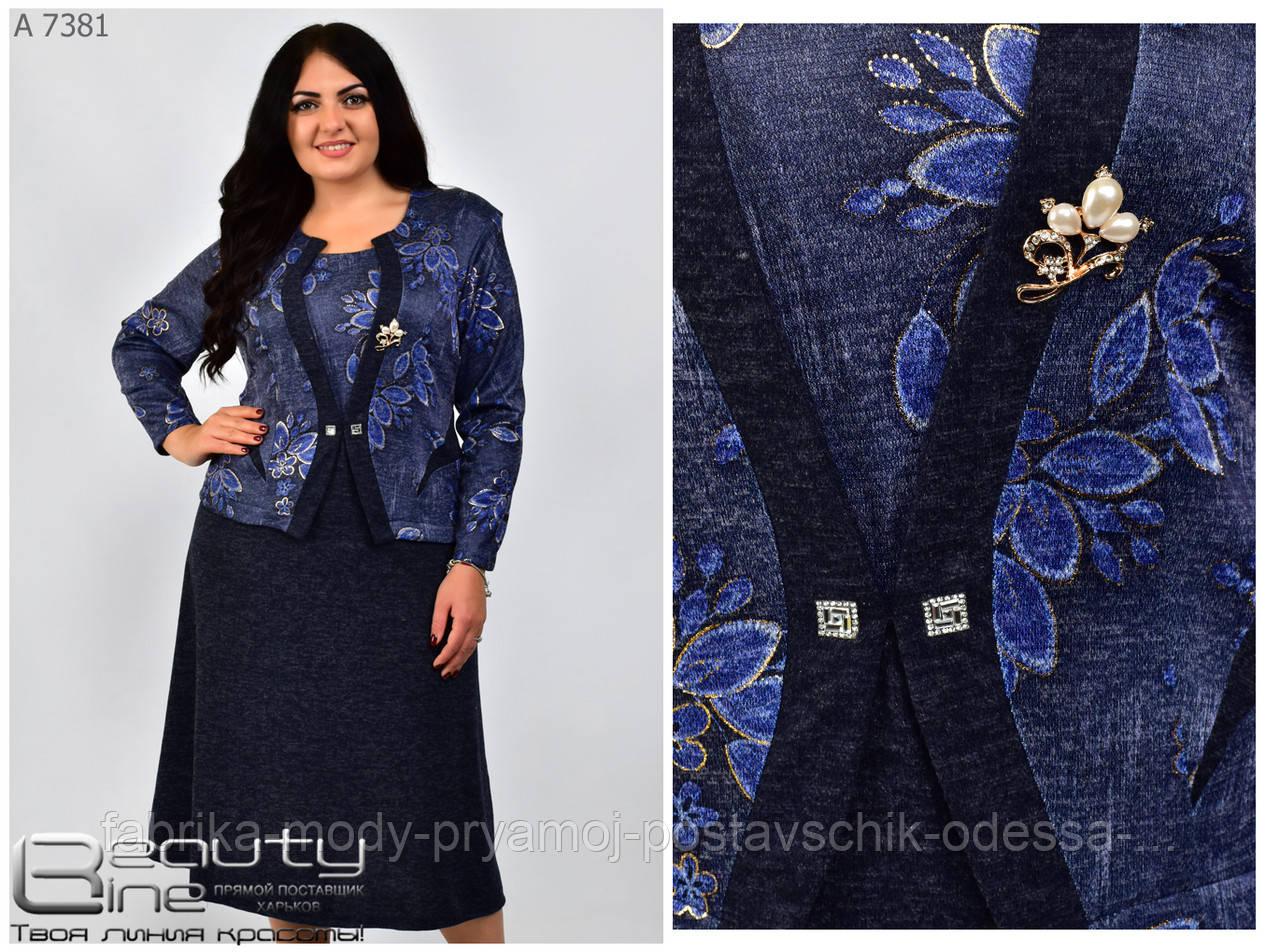 Женское платье Линия 62-72 размер №7381