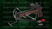 Арбалет - 2000 блочный арбалет пистолетной компоновки