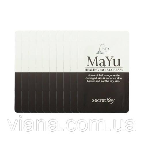 Крем для лица лечебный с лошадиным жиром SECRET KEY Mayu Healing Facial Creamпробник