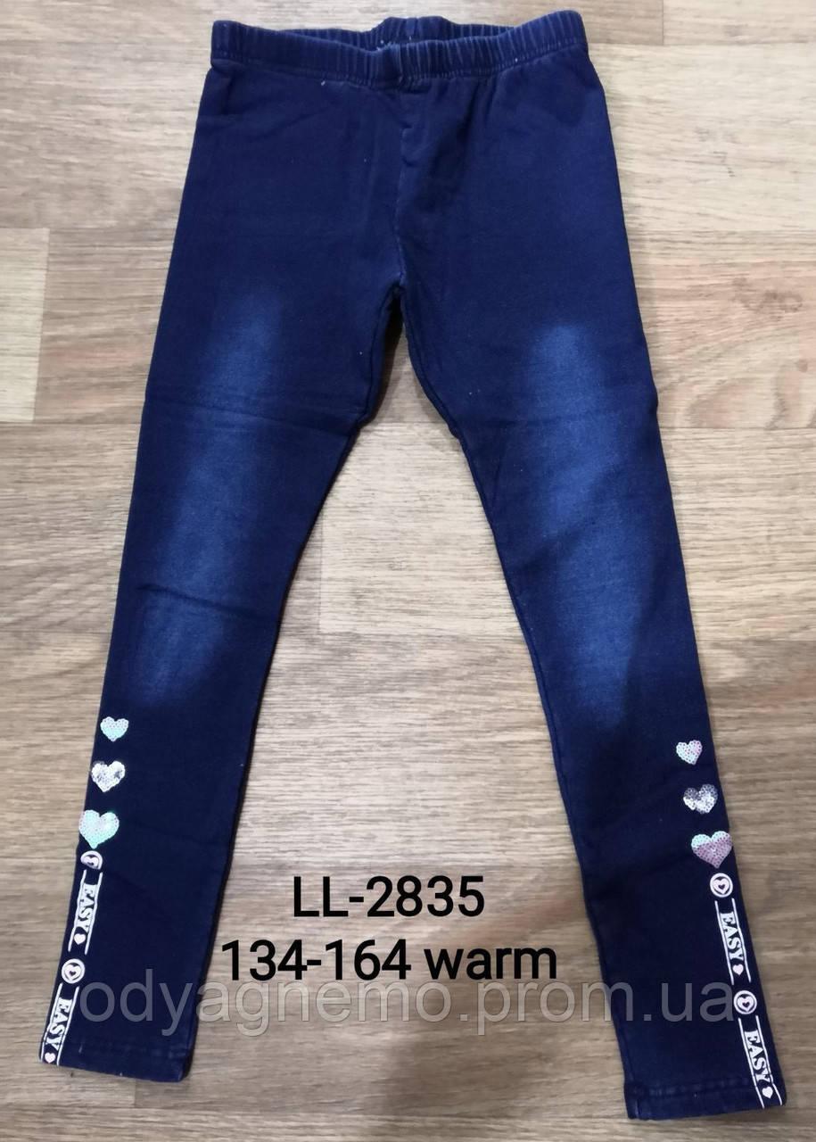 Лосины с имитацией джинсы утепленные для девочек Sincere оптом, 134-164 pp. Артикул: LL2835