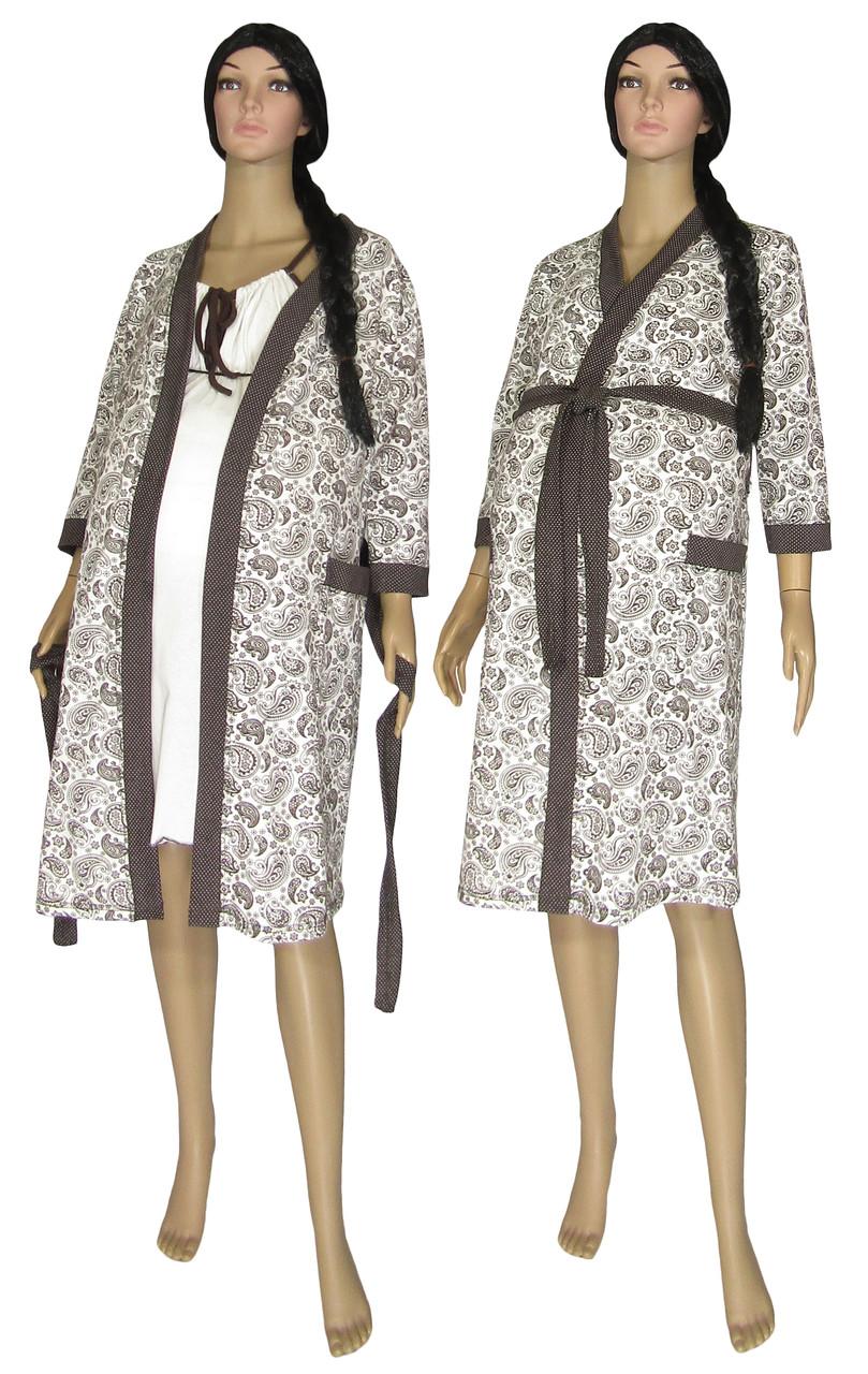 Ночная рубашка и теплый халат для беременных и кормящих 19008 Amarant Soft молочно-коричневый