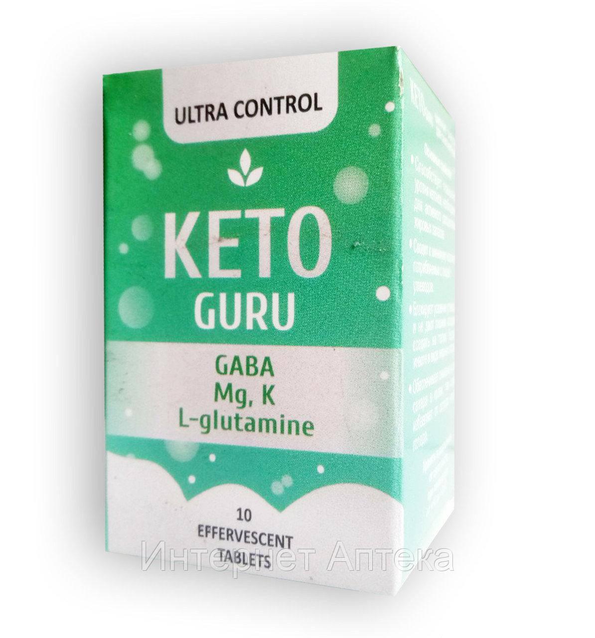 Шипучие таблетки для похудения Кето гуро