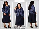 Женское платье Линия 54-60 размер №7381, фото 3