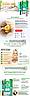 Шипучие таблетки для похудения Кето гуро, фото 2