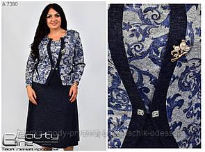 Женское платье Линия 54-60 размер №7380