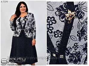 Женское платье Линия 62-72 размер №7379