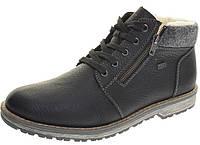Зимние ботинки Rieker 39201-02