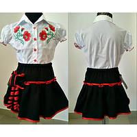 Школьная юбка, красивая, с каёмкой (3 вида)