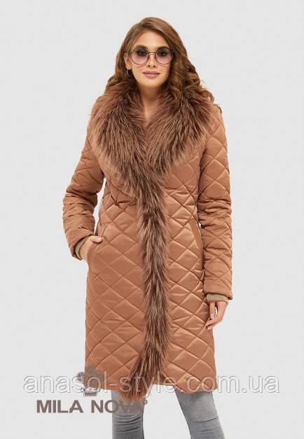 Пальто зимнее стеганое длина миди с мехом  шоколад