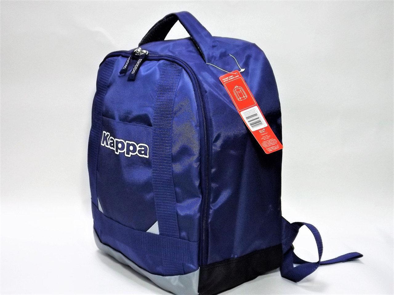 Рюкзак спортивный Kappa синий  (2001206) - Оригинал