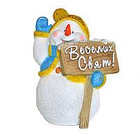 """Новорічна фігура Сніговик з табл. """"Веселих свят!"""""""