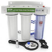 Трёхступенчатая система фильтрации воды TRIO-R
