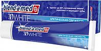 Зубная паста Blend-a-med 3D White Арктическая Свежесть 50 мл