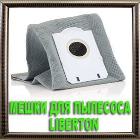 Мешки для пылесоса LIBERTON