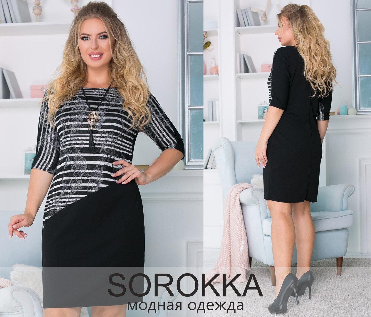 Женское платье прямого кроя Размеры: 50,52,54,56,58,60