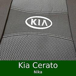 Чехлы на сиденья Kia Cerato LD 2003-2009 (Nika)