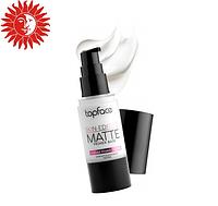 База под макияж TopFace Skin Editor Matte РТ470