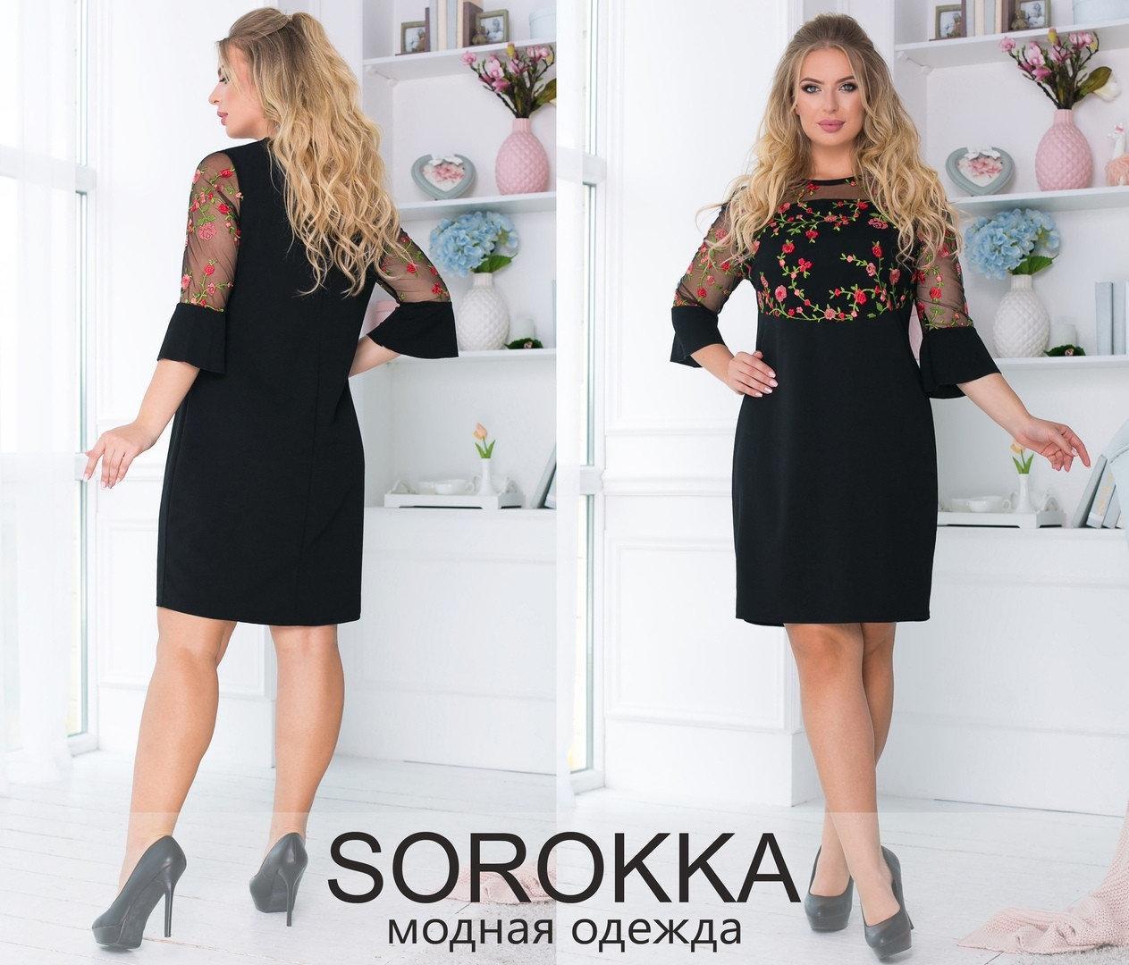 Красивое женское платье,креп дайвинг+вышивка на сетке Размеры: 50,52,54,56,58,60
