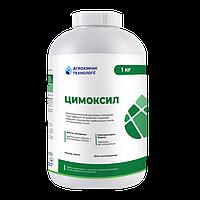Фунгицид Цимоксил, упаковка 2,5кг