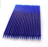 Стержень для ручки пиши-стирай. ручка-стирачка